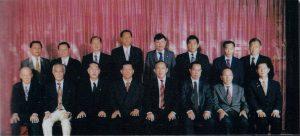 B 2008b