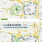 林连玉行路线图