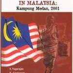 """""""马来西亚少数族群面对的暴力:2001年甘榜美丹事件""""新书推介礼与讲座"""