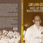 [book] Lim Lian Geok: Soul of the Malaysian Chinese
