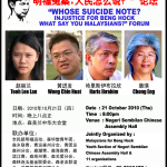"""Whose Suicide Note?! What Say You Rakyat?"" Public Forum"