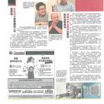 [转载] 一起走进林连玉纪念馆(下)