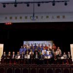 [ 报导 ] 三人一组织获精神奖   李登基吁政府承认华教