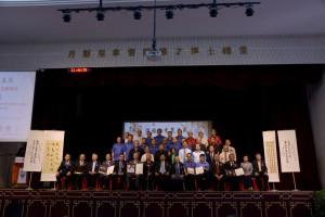 2014 llg award