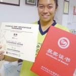 世界级比赛荣获优秀奖  巫裔女孩扬威汉语界