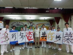 学生创作歌曲   表达对华教的爱