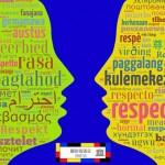 【通告】2015年世界母语日庆典