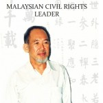 "【通告】""Lim Fong Seng: Malaysian Civil Rights Leaders"" 新书推介暨讲座"