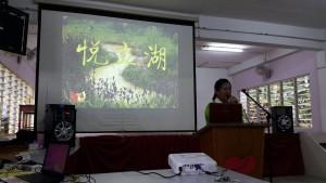 2015 07 24 泗里街民立中学老师汇报