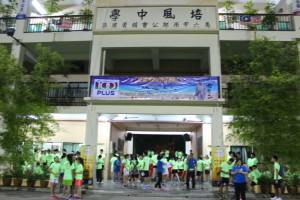 [ 报导 ] 马六甲举行林连玉行  逾二千人挥汗献华教