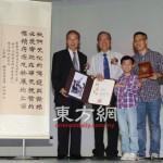 [ 报导 ] 第廿八届精神奖颁奖,三个人一团体获嘉奖