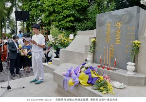 20151013 - 林连玉公祭 a0129