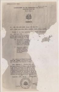 1961年8月12日,内政部发文通知林连玉要褫夺他的公民权。