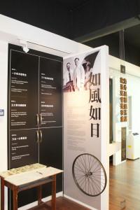 Memorial Lim Lian Geok_foreword