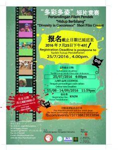 三语 poster v1