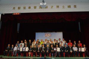 Anugerah Semangat Lim Lian Geok 2016 (Ke-29) Dibuka Untuk Pencalonan