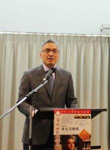 【新闻转载】朱云汉讲座简报:国家建设更为关键