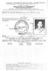 早在1951年9月25日,林先生就获得了马来亚联合邦公民权。