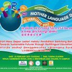[联办活动]2017年国际母语日
