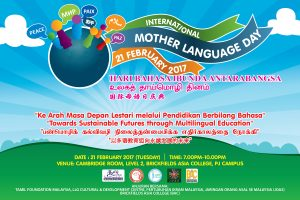[Event] 2017 Hari Bahasa Ibunda Antarabangsa
