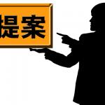 2017年林连玉基金常年会员大会提案