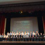 2017年度(第30届)林连玉精神奖开始接受提名