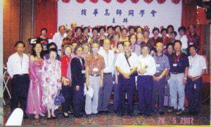 1948-1957年华文高师师生