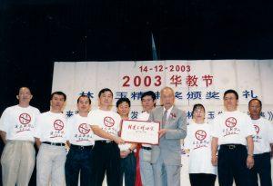 B 2003b