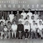 1990年度(第3届)林连玉精神奖得奖者简介