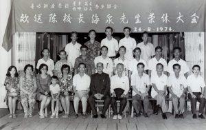B 1990a