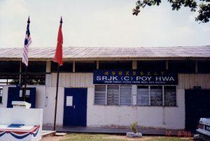 B 1993f