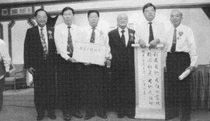 B 1994d
