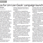 The Sun – Justice for Lim Lian Geok campaign