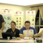 """马六甲""""平反林连玉:华教与多元时代的歧路""""论坛视频"""