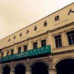 [ 报导]华教节缅怀族魂·走一趟百年老社区