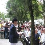 2012年林连玉公祭