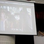 'Gadoh' Screening at Confucian Private Secondary School