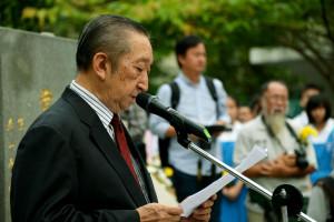 2014 gongjiwen
