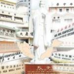 【阅读材料】华文独立中学建议书