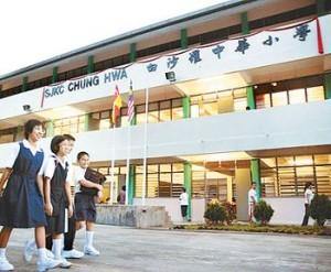 【阅读材料】马来西亚的华文教育运动——马来西亚华文教育184年简史(1819-2003)