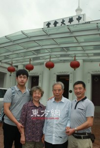 lim lian geok family china 4