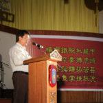 华教内外交困,华教组织需团结:华教节序幕礼晚宴讲词