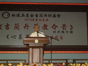 20141017 chen ziru