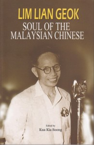 Lim Lian Geok soul of chinese book