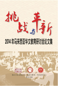 huajiao forum book