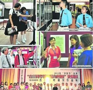 kelantan chinese school history 5