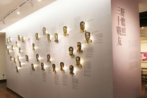 Memorial Lim Lian Geok_lim comrades