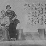 【阅读材料 – 华仁中学人文科教材】单元(七)永远的林老总