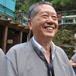 【短片】2016年(第29届)林连玉精神奖得奖者李斯仁先生