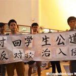 【2016年华教节特辑】华教被恩庇政治驯化?  / 廖珮雯